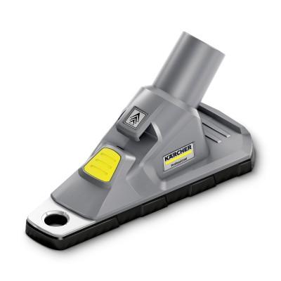 Инструмент для сбора буровой пыли